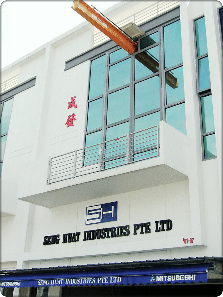 11c9516fee About us - Seng Huat Industries Pte Ltd